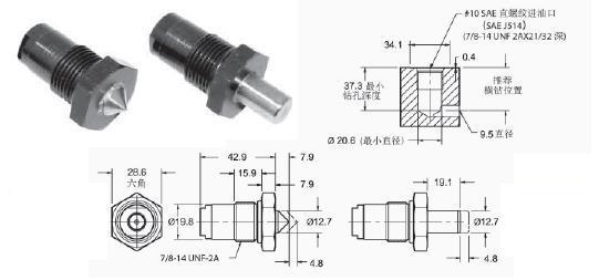 小型螺纹油缸_杰根斯_工装夹具_液压夹具图片