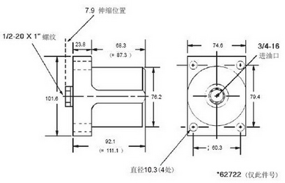电路 电路图 电子 工程图 平面图 原理图 409_263